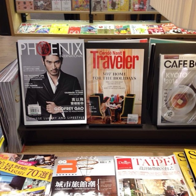 Phoenix Magazine on the newstands in Taipei